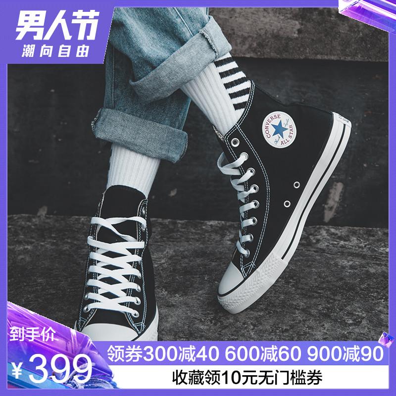 CONVERSE匡威经典常青款女鞋高帮帆布鞋男鞋学生休闲鞋板鞋101010