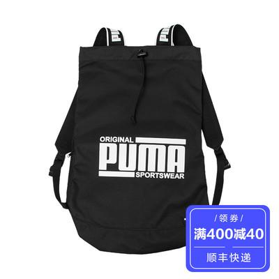 Puma彪马2019春季男女包包Sole串标运动双肩包学生轻便书包075818