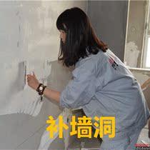 补墙漆墙面修补漆腻子粉白色内墙修复乳胶漆腻子膏补墙膏