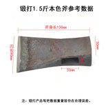 Track steel hand forged household woodworking axe outdoor multi-function mountain logging wood chopping wood cutting tree axe