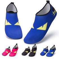 ZALE扎乐加绒保暖居家鞋室内软底防滑地板鞋袜男女户外耐磨休闲鞋