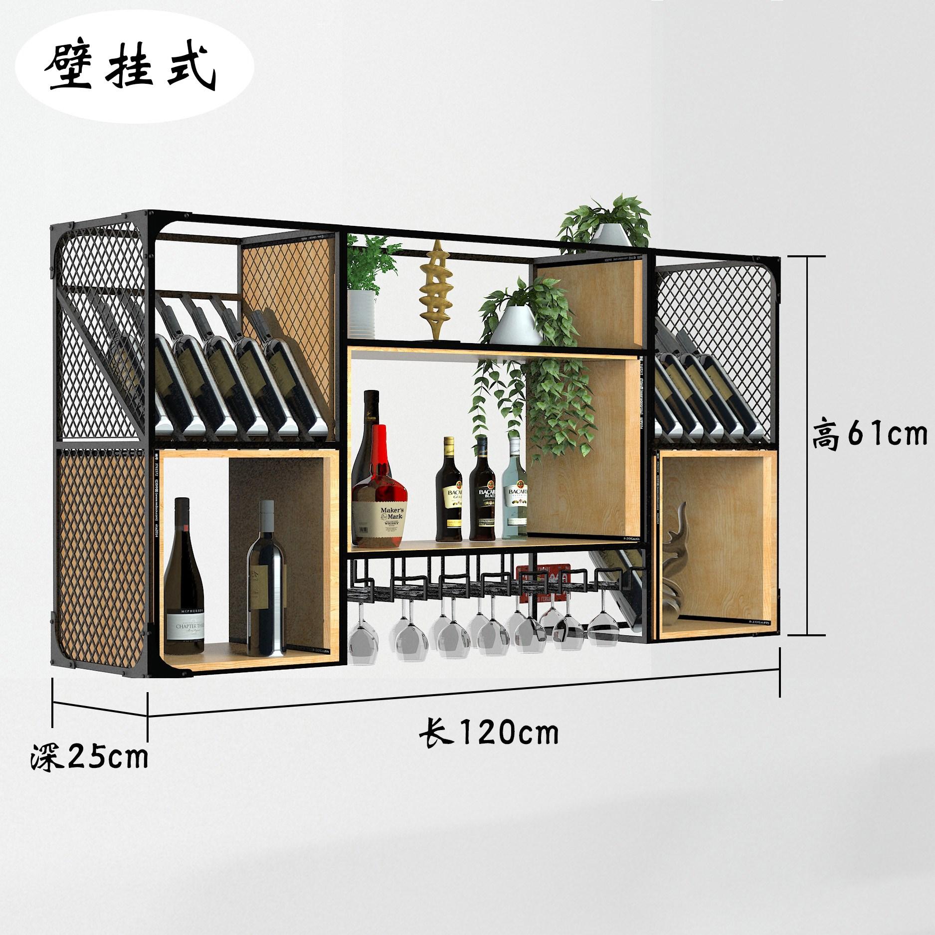 2018新款家用客厅创意工业风铁艺酒柜壁悬挂餐厅酒吧台红酒架展示