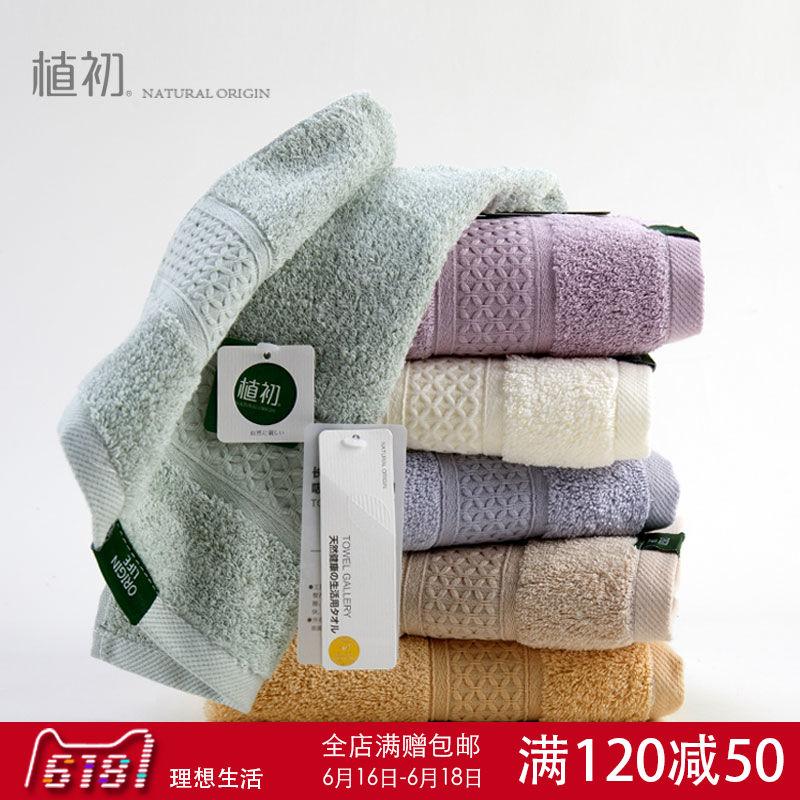 Полотенца для лица / для посуды Артикул 569331332922