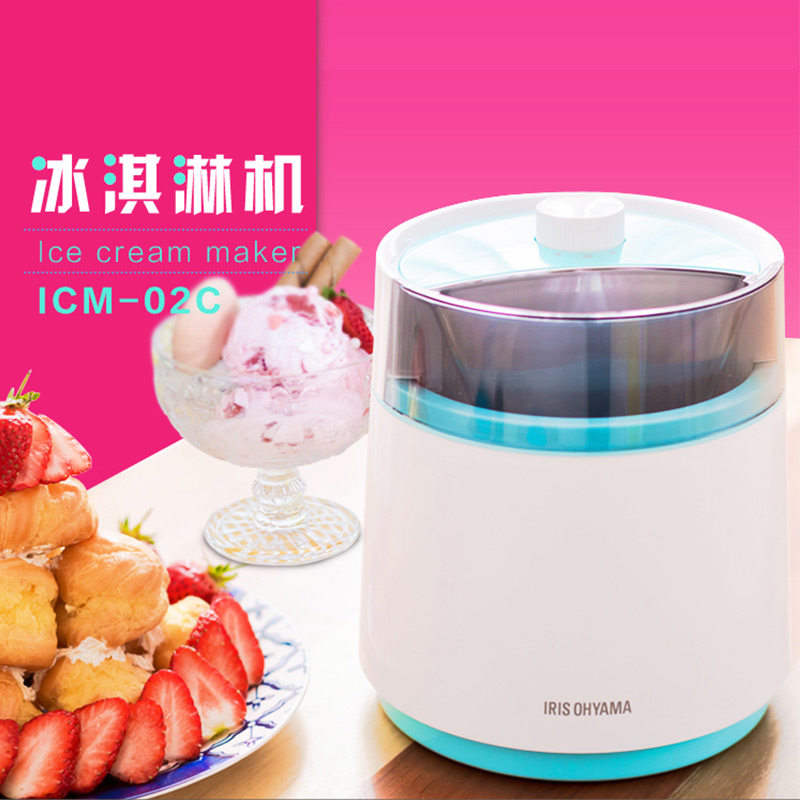 日本爱丽思IRIS家用小型自动迷你冰淇淋机儿童雪糕机自制冰激凌机
