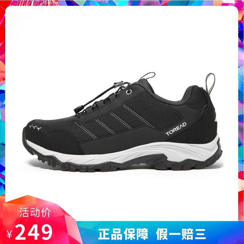 探路者徒步鞋女鞋秋冬户外耐磨防滑登山鞋保暖爬山鞋男TFAH92070