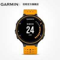 Garmin Garmin Forerunner235 heart rate GPS running riding smart multi-function sports payment watch