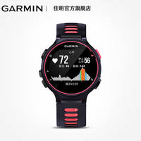 Garmin Garmin forerunner735xt running swimming riding iron three sports watch heart rate watch