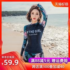 游泳衣女遮肚显瘦保守2019新款韩国ins分体长袖大码性感温泉泳装图片