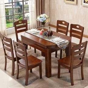 餐桌实木可伸缩纯全实木餐桌椅组合 小户型长方形6 10人圆桌饭桌