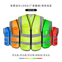 Reflective vest vest safety clothing car riding traffic construction night reflective clothing sanitation worker fluorescent jacket