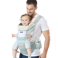 Love rabbit baby sling baby waist stool four seasons multi-purpose universal horizontal front hug style summer baby artifact breathable
