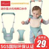 防勒宝宝学步带婴幼学走路护腰型防摔神器两用儿童小孩简易牵引绳