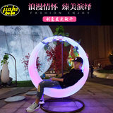LED Garden Courtyard Villa outdoor glowing swing waterproof round play activity props leisure net red ceiling chair