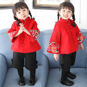 Female baby Tang suit winter clothes Chinese New Year New Year costumes New Year clothes children autumn and winter thick girls Hanfu