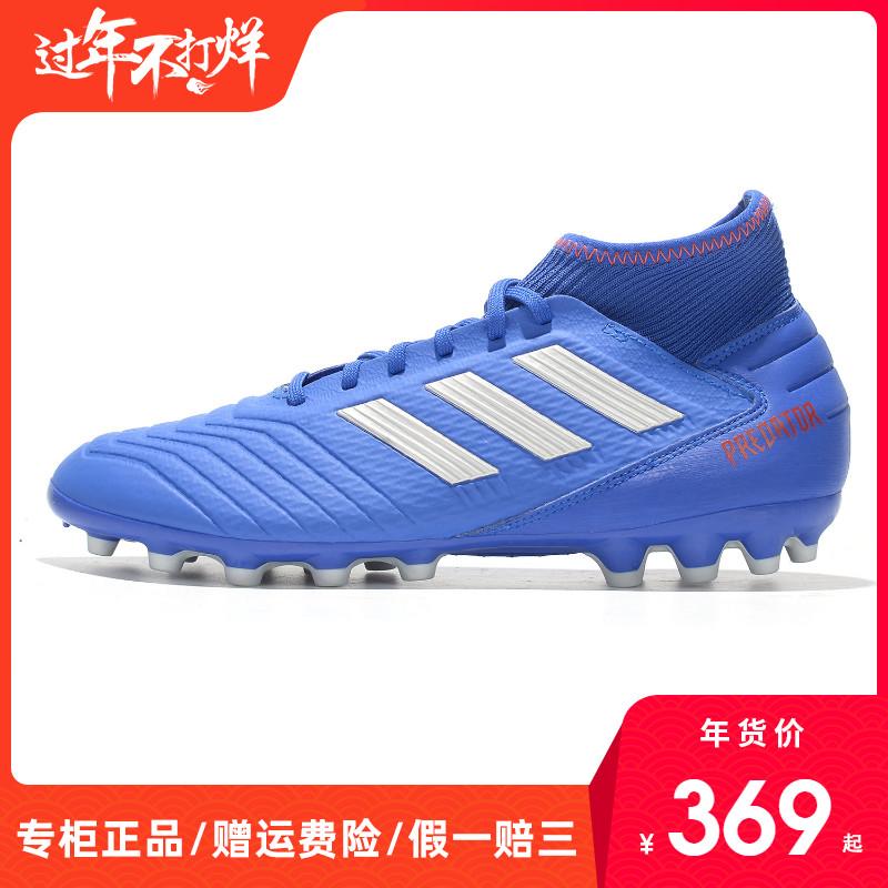 Adidas阿迪达斯男鞋2019春季新款PREDATOR19.3AG男子足球鞋BC0297