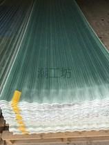采光瓦户外透明防水遮雨棚采光板屋檐石棉瓦瓦片彩钢瓦压条波浪型