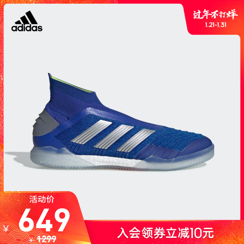 阿迪达斯官网PREDATOR 19+ IN男鞋足球平地及场下款运动鞋BB8114