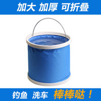 Folding Bucket Multi-function Portable Fishing Bucket Car Wash Bucket Oxford Bucket Truck User's Fine Art