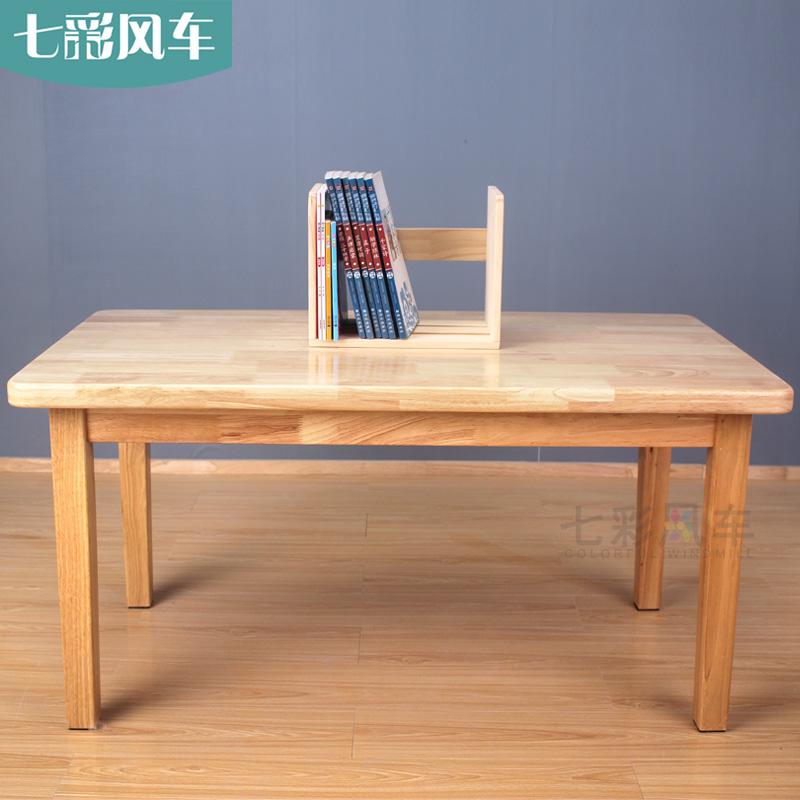 幼儿园桌椅实木组合课堂桌子椅子全橡木小凳子六人绘画书桌定制
