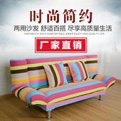 简易沙发两用懒人布艺沙发床小户型折叠沙发床1.8米出租房经济型