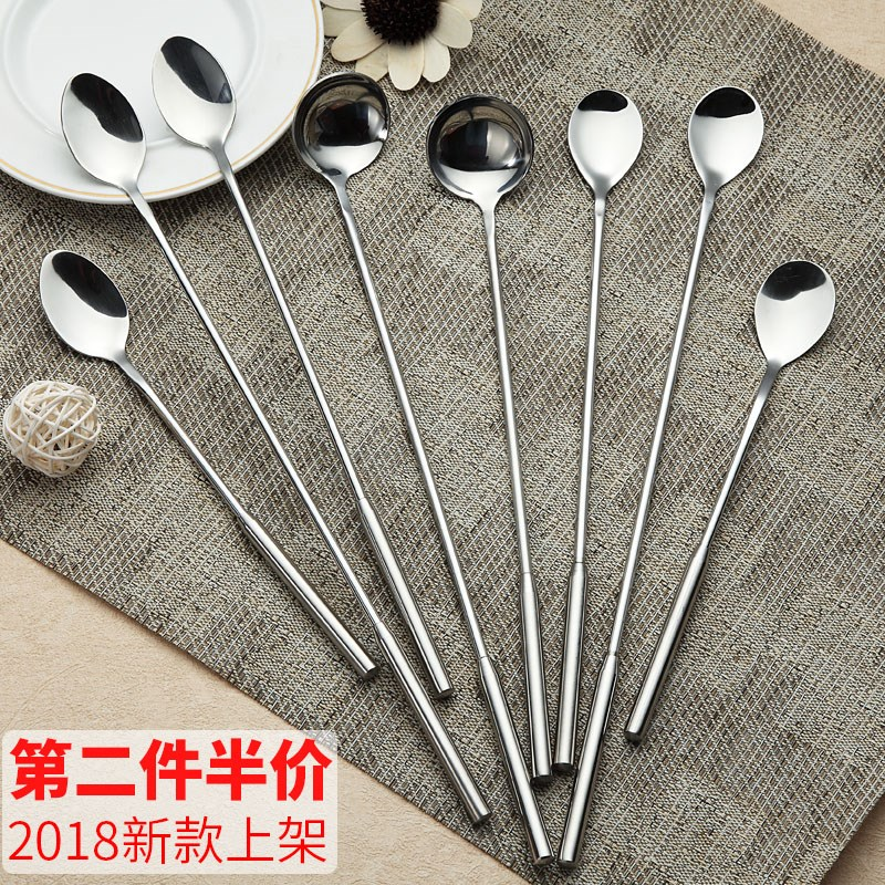 创意餐具加长不锈钢搅拌勺圆勺子酒吧用长柄勺调羹咖啡勺调味勺