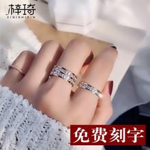 学生 冷淡风闪钻网红钛钢食指环戒指女简约气质日韩chic潮人个性图片