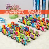 儿童磁性认数字积木拼装磁力玩具小火车1-3-6周岁2男孩子宝宝益智