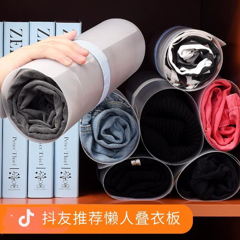 安琴叠衣板韩国懒人折衣板家用衣柜创意整理收纳折叠衣服裤子神器