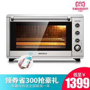 Petrus/柏翠 PE5609WT家用烘焙多能烤箱全自动智能商用60L大容量