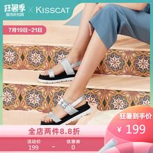 接吻猫2018夏新款羊皮革镶钻饰扣低跟凉鞋女KA98383-50图片