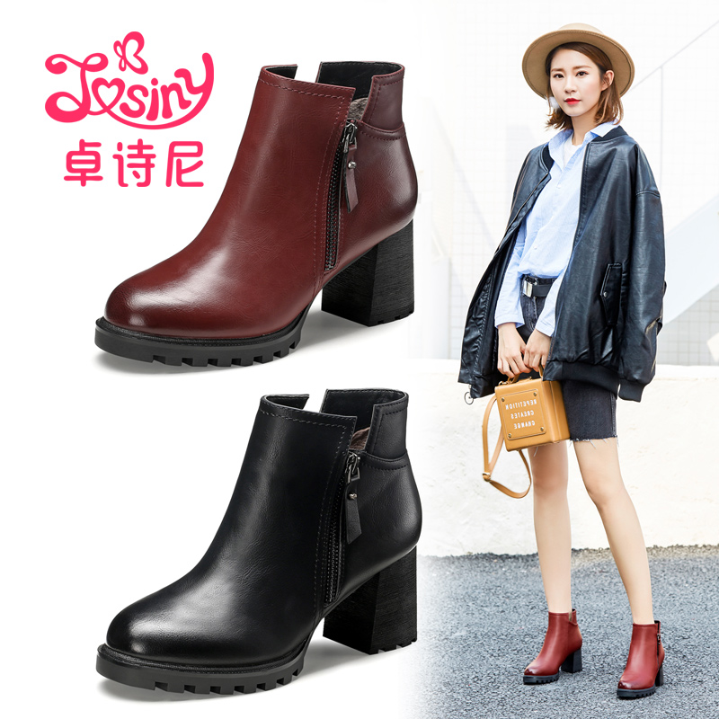 清仓特卖 卓诗尼冬季粗跟深口时装靴圆头时尚女士短靴子126750716