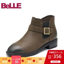 清仓特卖-百丽冬季商场同款军绿蜡摔纹牛皮女短靴R7Q1DDD7O图片