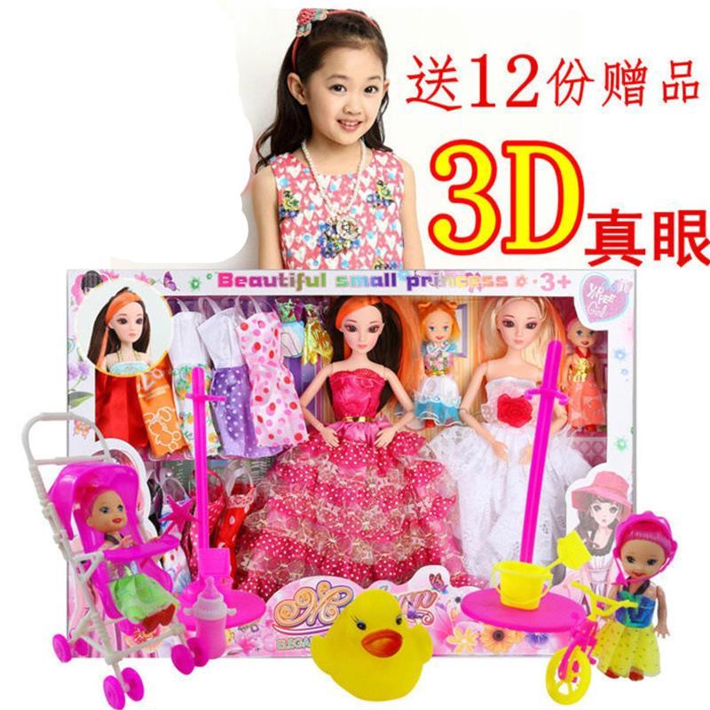 套装礼盒婚纱倾星娃娃公主洋儿童玩具女孩巴比过家家
