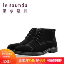 清仓特卖 休闲短靴男靴 莱尔斯丹男士 8TM78500