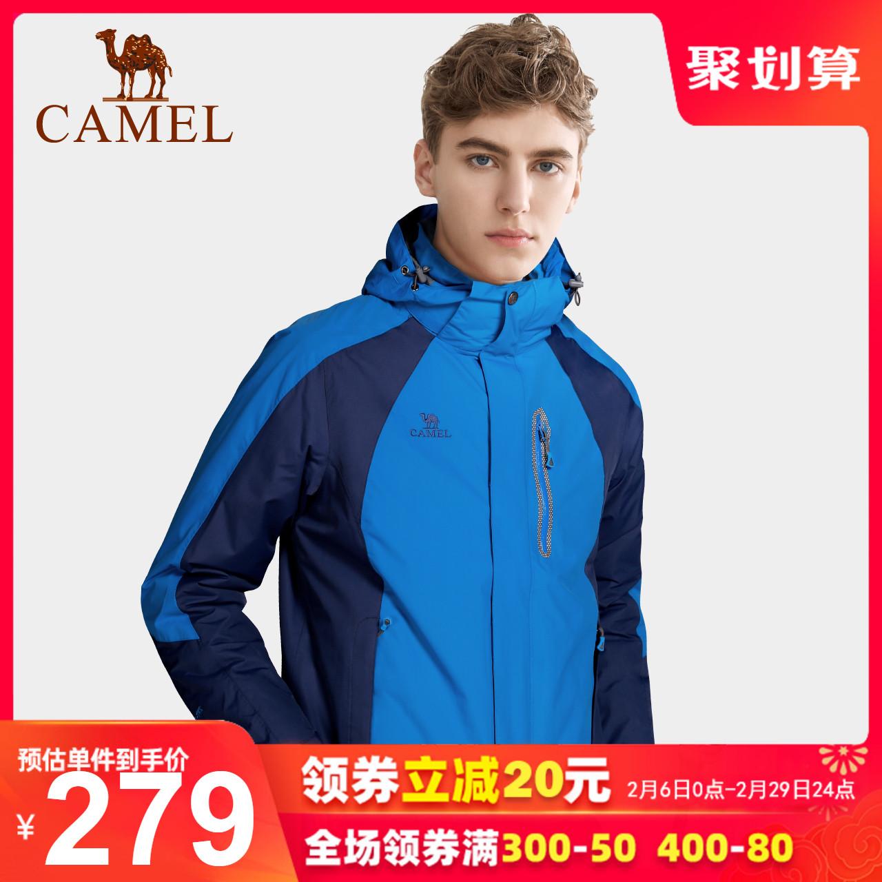 骆驼户外男款冲锋衣防水防风外套加厚摇粒绒内胆秋冬保暖潮牌外套