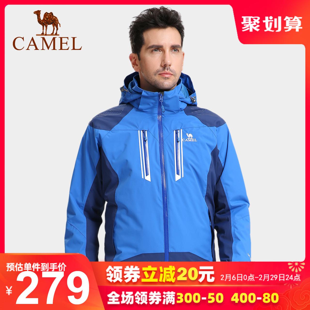 骆驼户外男士冲锋衣防风加绒加厚保暖三合一两件套登山服