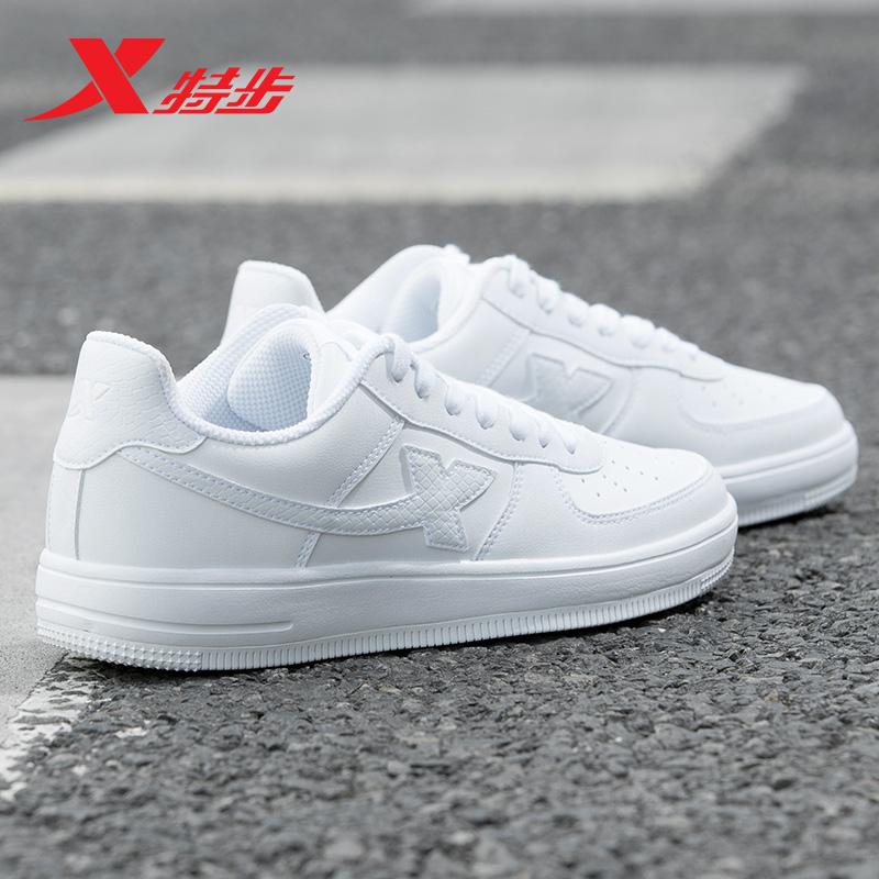 特步女鞋板鞋时尚运动鞋男鞋潮流绑带休闲鞋情侣款小白鞋白色板鞋