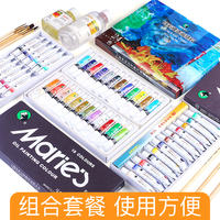 Marley 24 color 18 color oil paint painting tools beginners complete materials supplies beginners novice children's oil brush horsepower equipment brush color oil set 12 color set painting materials