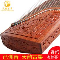 扬州天韵实木古筝专业演奏乐器便携式迷你初学大人女姓儿童小古筝