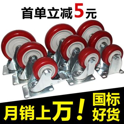 重型万向轮3寸4寸5万象小轮子转向轮螺杆脚轮静音平板带刹车滑轮