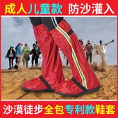 户外沙漠鞋套防水防蛇徒步防沙脚套高筒全包雪套户外登山男女腿套