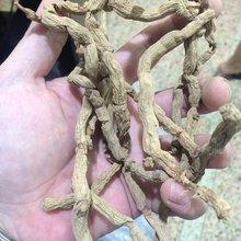梅州客家初级农产品巴吉大埔农产品