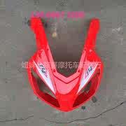 公路赛金鹰地平线头罩摩托车塑料件配件大灯罩外壳趴赛跑车大灯壳