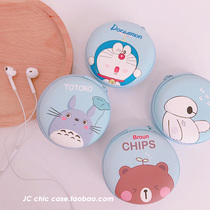 Cute cartoon multifunctional storage headset storage box Mini portable data cable charging line Digital storage bag