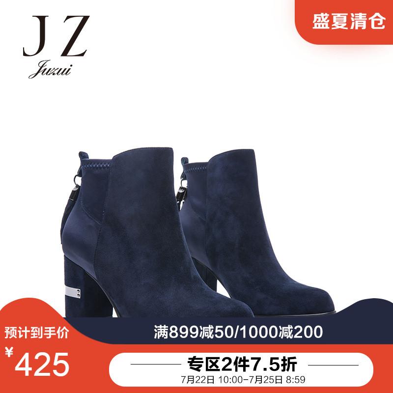 玖姿女鞋2018清仓冬深蓝色真皮高跟绒面短靴粗跟短筒靴子