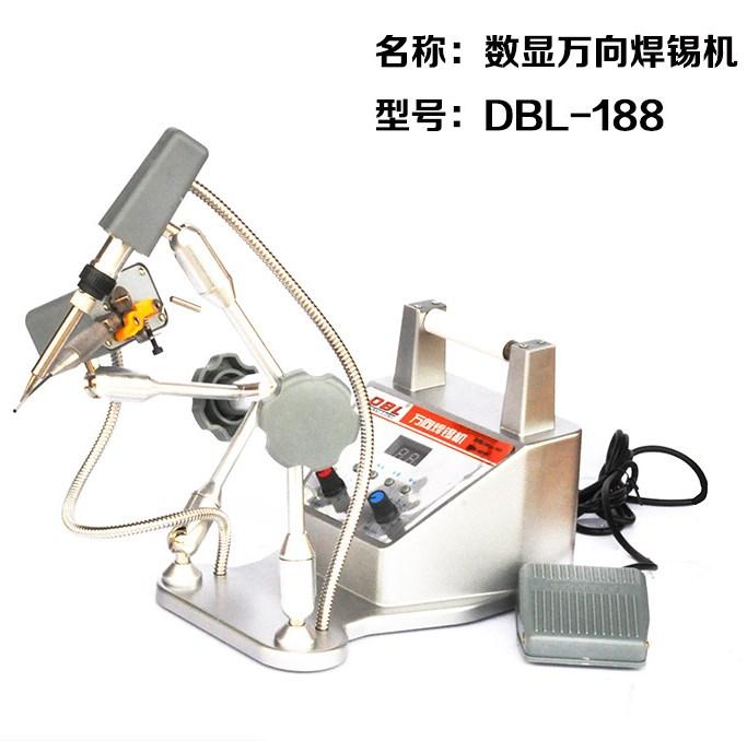 多功能全自动机锡机式机 焊线机电烙铁恒温焊台焊接脚踏焊锡