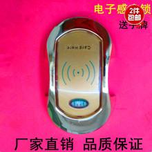 电子感应锁桑拿锁更衣柜智能刷卡防撬密码锁储物柜锁手牌厂家直销