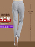 Sportspants women's pants 2019 summer fall thin loose size Korean version of Harun pants women's casual pants