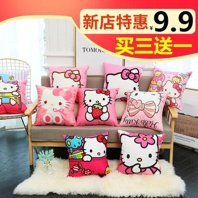 哈喽kt凯蒂猫可爱卡通抱枕套hellokitty猫沙发靠枕靠垫儿童礼物