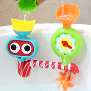 Vibrating sound with the sun sunflower shower water toys children beach baby turn music bath clockwork turtle